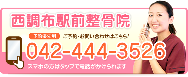 0424443526